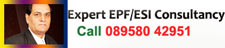 Take Expert EFP/ESI Consultancy!